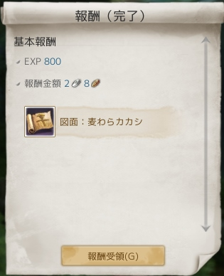 2013_7_19_15.jpg