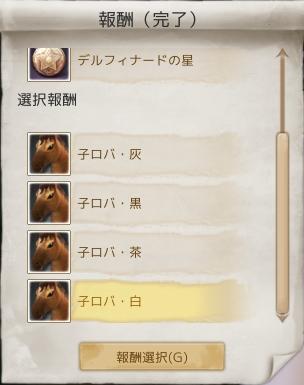 2013_7_19_20.jpg