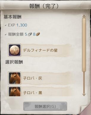 2013_7_19_29.jpg