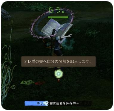 2013_7_19_3.jpg