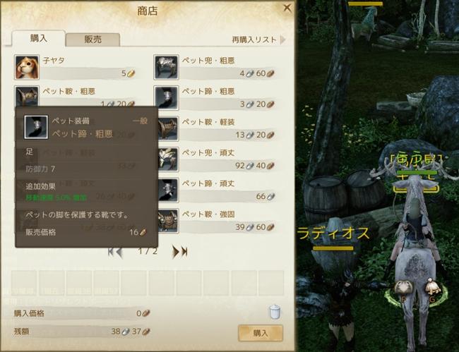 2013_7_19_8.jpg
