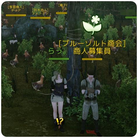 2013_7_19_9.jpg
