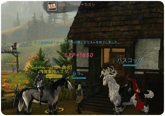 2013_7_20_1.jpg