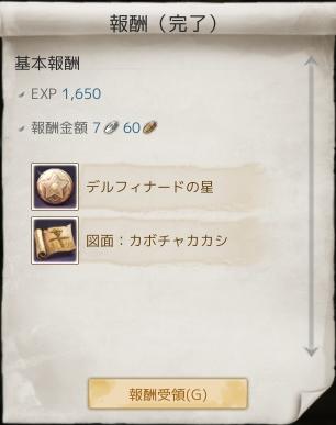 2013_7_20_4.jpg