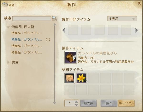 2013_7_20_5.jpg