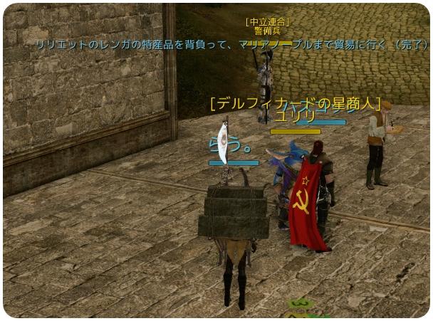 2013_7_20_7.jpg