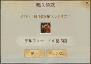 2013_7_22_6_20130723143653.jpg