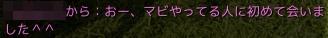 2013_7_24_5.jpg