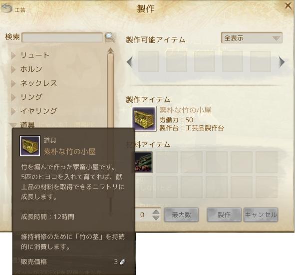 2013_7_24_6.jpg