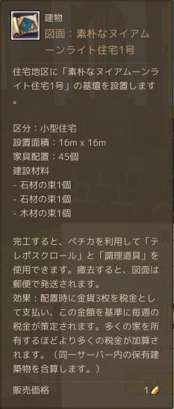 2013_7_29_3.jpg