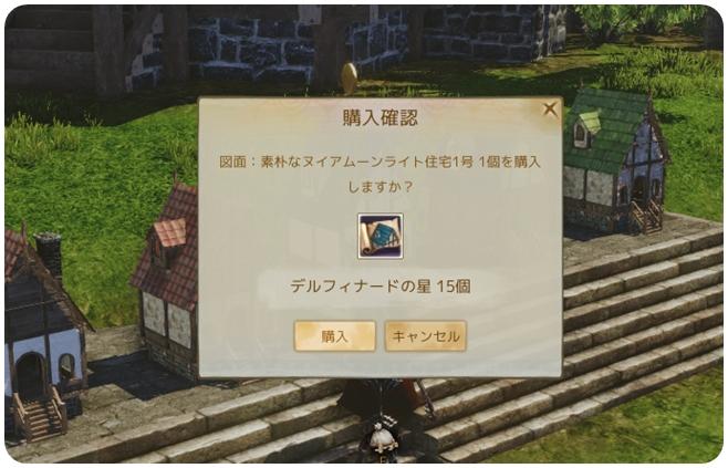 2013_7_29_4.jpg