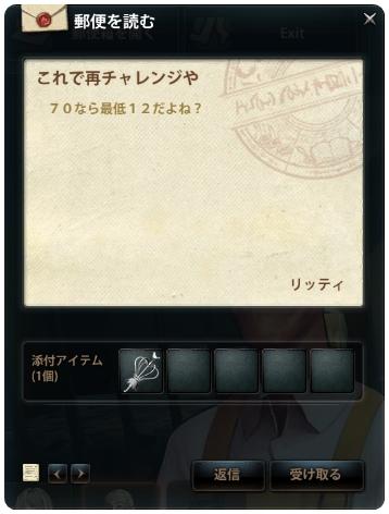 2013_7_3.jpg