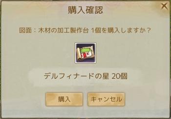 2013_7_30_2.jpg