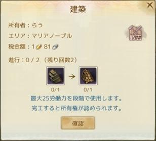 2013_7_30_4.jpg