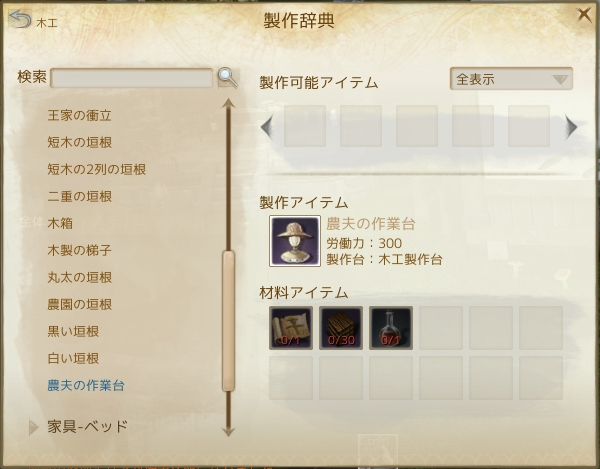 2013_7_31.jpg