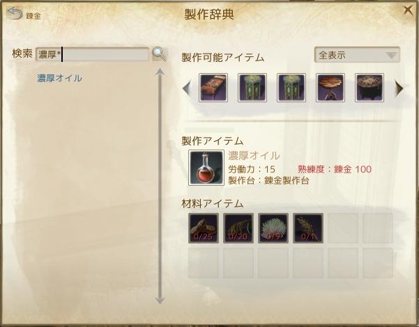 2013_7_31_1.jpg