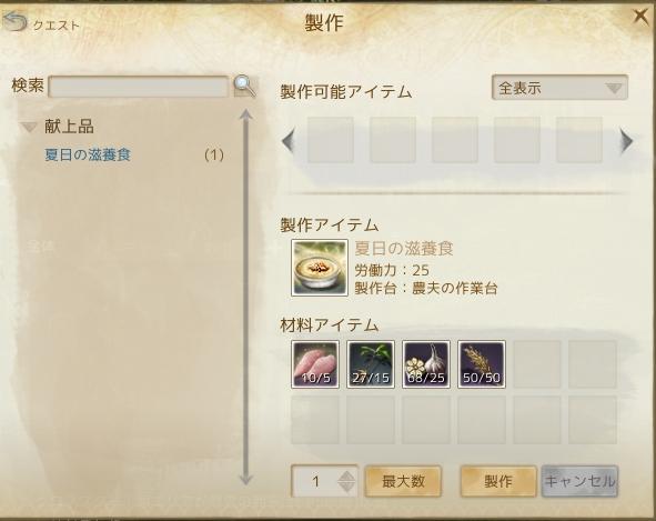 2013_7_31_4.jpg