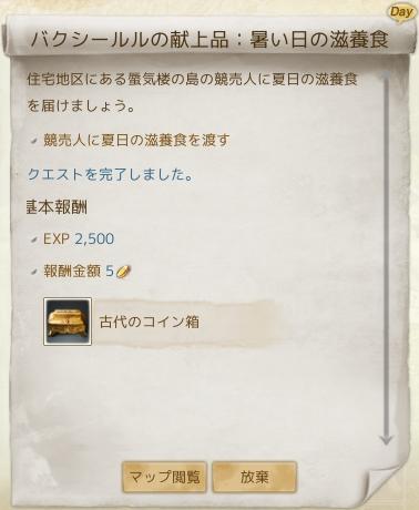 2013_7_31_5.jpg