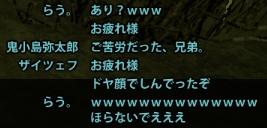 2013_7_3_6.jpg
