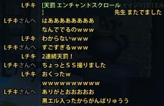 2013_7_3_9.jpg