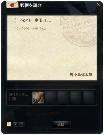 2013_7_5_5.jpg