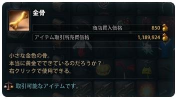 2013_7_8.jpg
