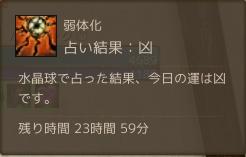 2013_8_12_2.jpg