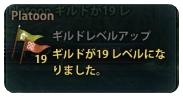 2013_8_26.jpg