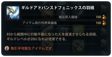 2013_8_26_3.jpg