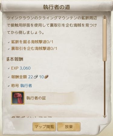 2013_8_31_2.jpg
