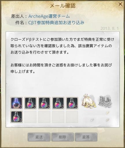 2013_8_6.jpg