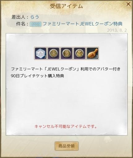 2013_8_6_1.jpg