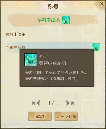 2013_8_6_10.jpg