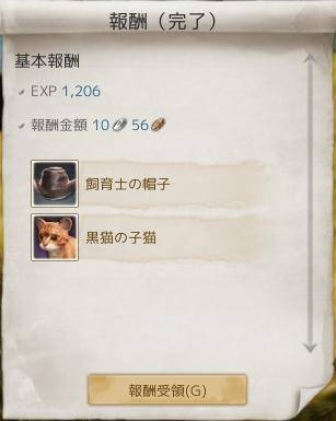 2013_8_6_4.jpg