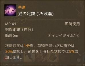 2013_8_6_8.jpg