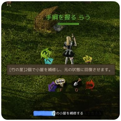 2013_8_7_5.jpg