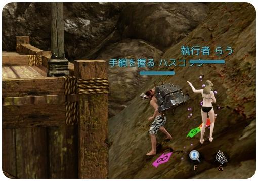 2013_9_12_12.jpg