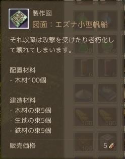 2013_9_12_2.jpg
