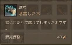2013_9_20_1.jpg