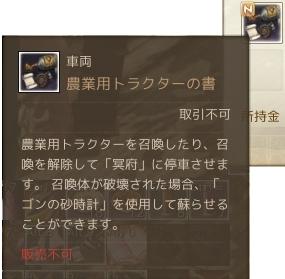 2013_9_20_3.jpg