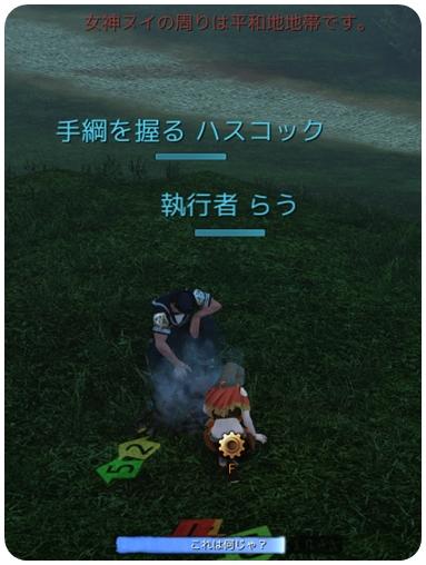 2013_9_20_4.jpg
