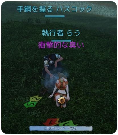 2013_9_20_5.jpg