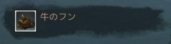 2013_9_20_6.jpg