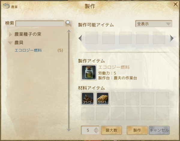 2013_9_20_7.jpg