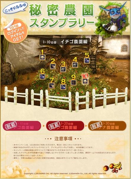 2013_9_26.jpg