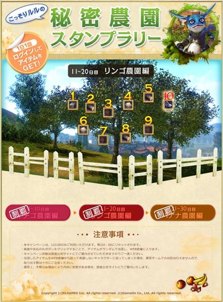 2013_9_26_1.jpg