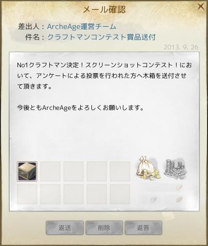 2013_9_26_4.jpg