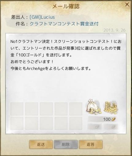 2013_9_26_6.jpg