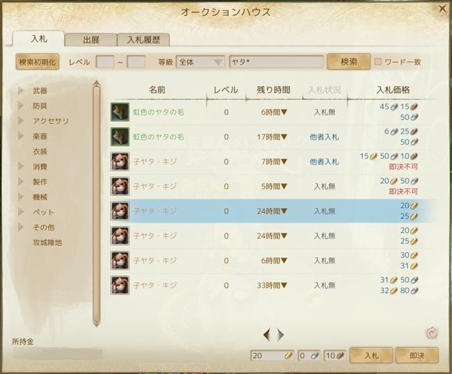 2013_9_4.jpg