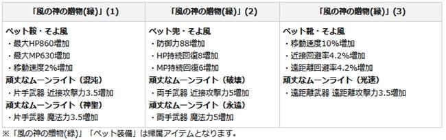2013_9_7_5.jpg